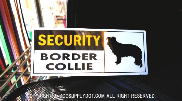 SECURITY セキュリティ アメリカン マグネット ステッカー:ボーダーコリー