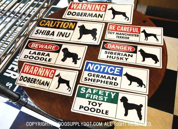 WARNING アメリカン マグネット ステッカー:ドーベルマンに注意警戒