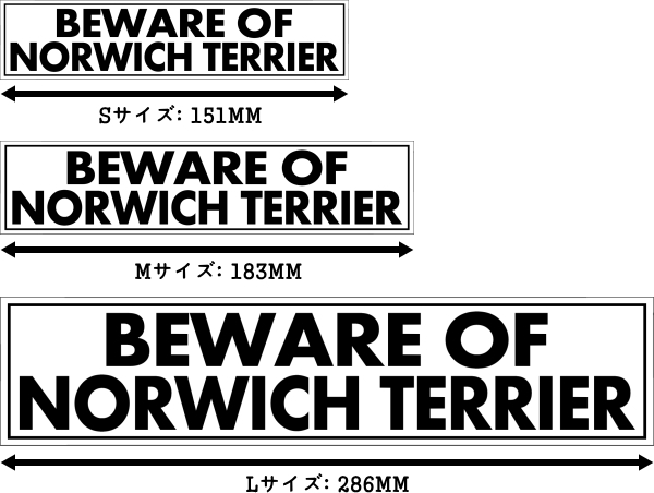 BEWARE OF NORWICH TERRIER マグネットサイン:ノーリッチテリア