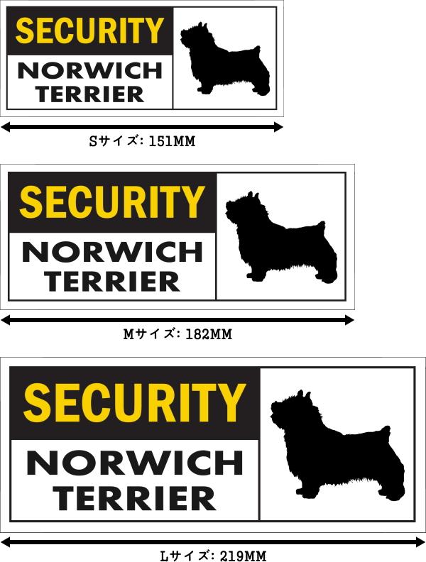 SECURITY NORWICH TERRIER ワイドマグネットサイン:ノーリッチテリア