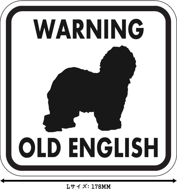 WARNING OLD ENGLISH マグネットサイン:オールドイングリッシュ(ホワイト)Lサイズ