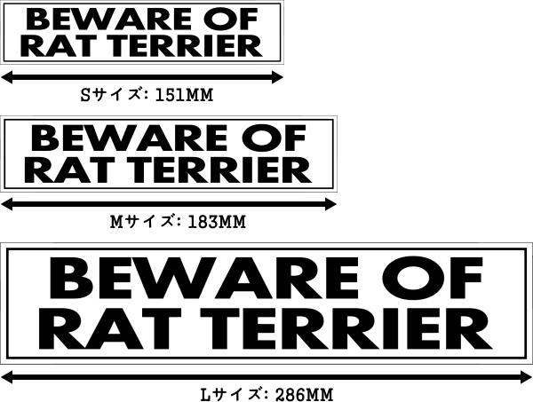 BEWARE OF RAT TERRIER マグネットサイン:ラットテリア