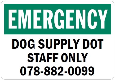 英語や数字・記号でアメリカンなオリジナルマグネット看板が作れるオーダーメイドのマグネットサイン:EMERGENCY