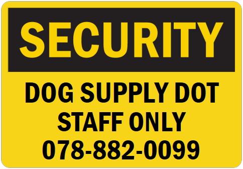 英語や数字・記号でアメリカンなオリジナルマグネット看板が作れるオーダーメイドのマグネットサイン:SECURITY