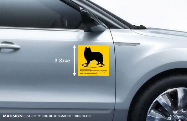 SHETLAND SHEEPDOG(シェルティー)車用マグネットステッカー