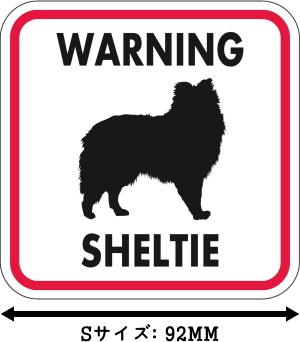 WARNING SHELTIE マグネットサイン:シェルティー(レッドフレーム)Sサイズ