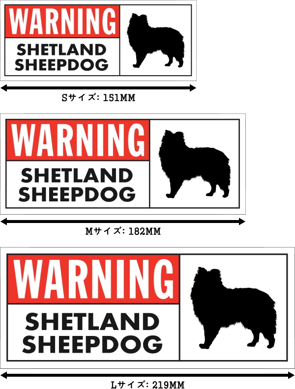WARNING SHETLAND SHEEPDOG ワイドマグネットサイン:シェットランドシープドッグ