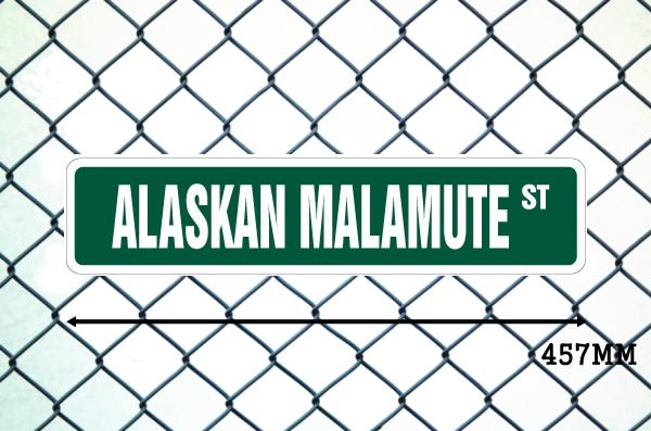 アラスカンマラミュート 英語看板 アメリカ道路標識 ストリートサインボード