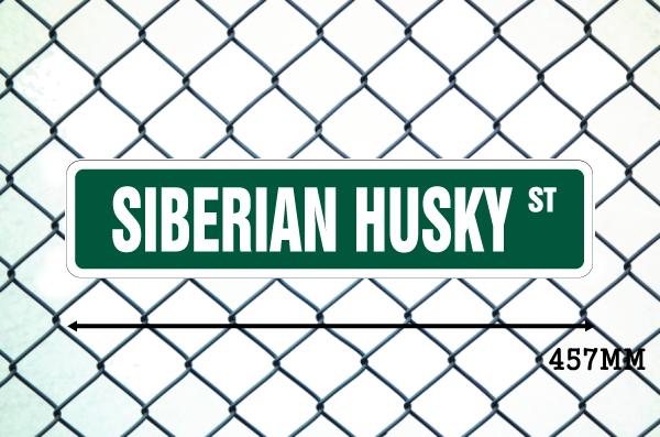 シベリアンハスキー 英語看板 アメリカ道路標識 ストリートサインボード