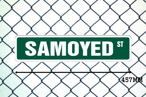 サモエド 英語看板 アメリカ道路標識 ストリートサインボード