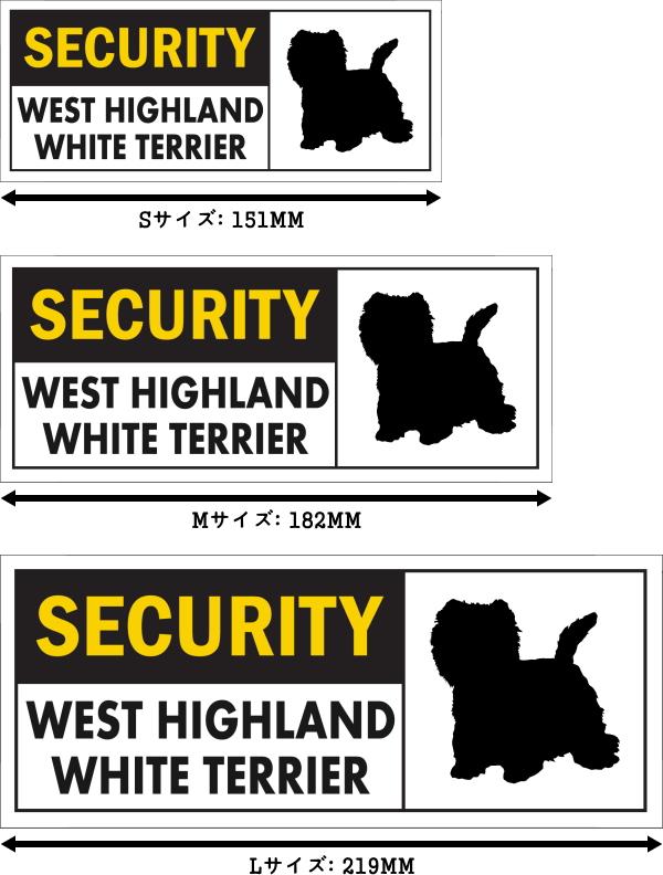 SECURITY WEST HIGHLAND WHITE TERRIER ワイドマグネットサイン:ウエストハイランドホワイトテリア