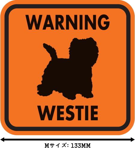 WARNING WESTIE マグネットサイン:ウェスティー(オレンジ)Mサイズ