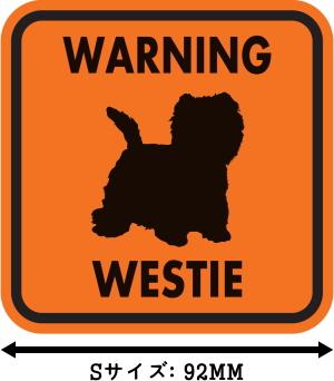 WARNING WESTIE マグネットサイン:ウェスティー(オレンジ)Sサイズ