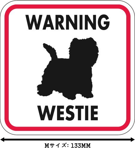 WARNING WESTIE マグネットサイン:ウェスティー(レッドフレーム)Mサイズ
