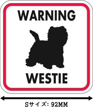 WARNING WESTIE マグネットサイン:ウェスティー(レッドフレーム)Sサイズ