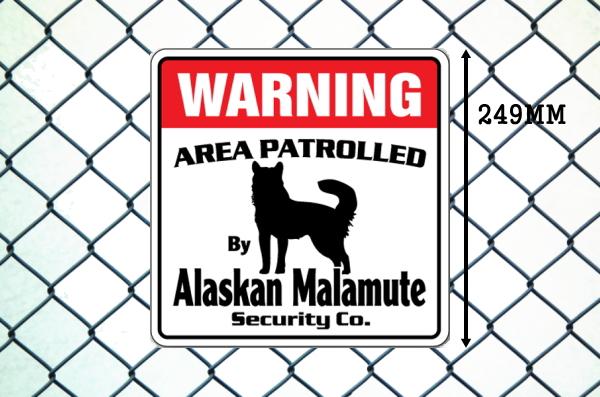 アラスカンマラミュート警備会社看板 英語注意書き アメリカ輸入サインボード