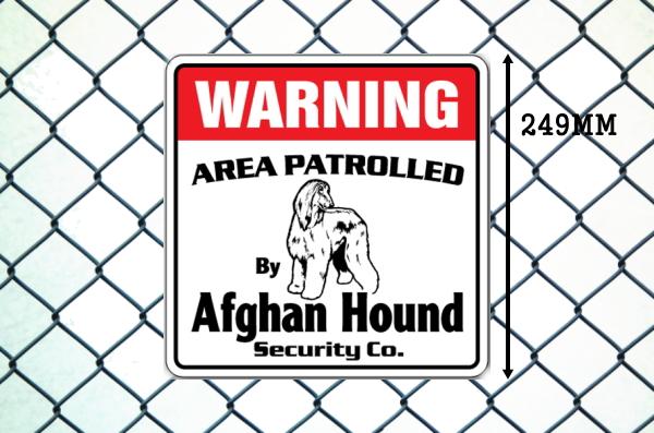 アフガンハウンド警備会社看板 英語注意書き アメリカ輸入サインボード