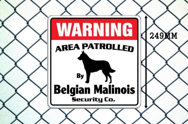 ベルジアンマリノア警備会社看板 英語注意書き アメリカ輸入サインボード