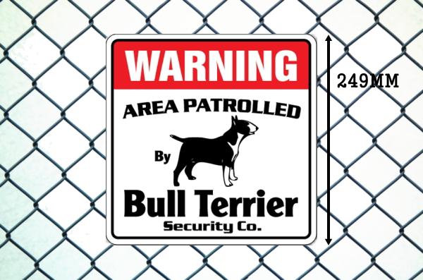 ブルテリア警備会社看板 英語注意書き アメリカ輸入サインボード