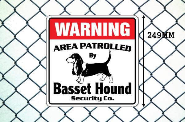 バセットハウンド警備会社看板 英語注意書き アメリカ輸入サインボード
