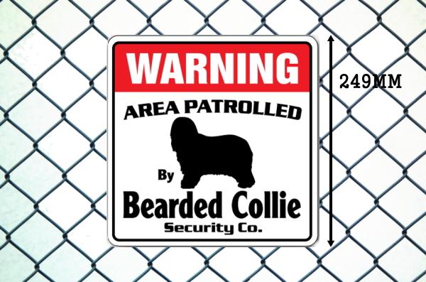 ビアデッドコリー警備会社看板 英語注意書き アメリカ輸入サインボード