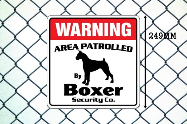 ボクサー警備会社看板 英語注意書き アメリカ輸入サインボード