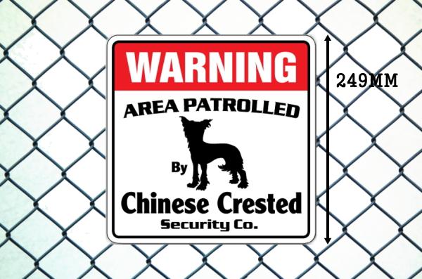 チャイニーズクレステッド警備会社看板 英語注意書き アメリカ輸入サインボード