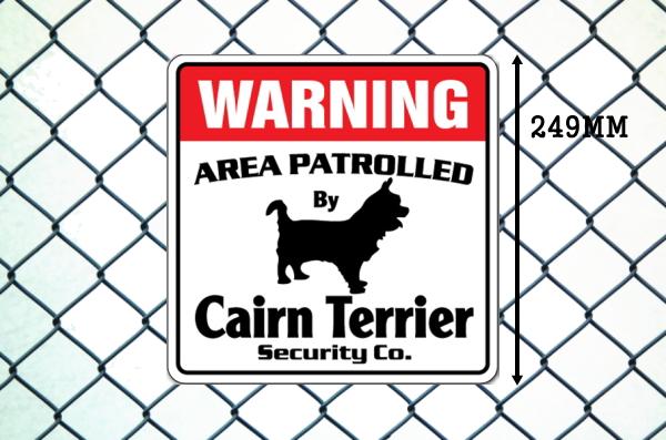 ケアーンテリア警備会社看板 英語注意書き アメリカ輸入サインボード