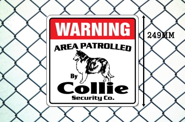 コリー警備会社看板 英語注意書き アメリカ輸入サインボード