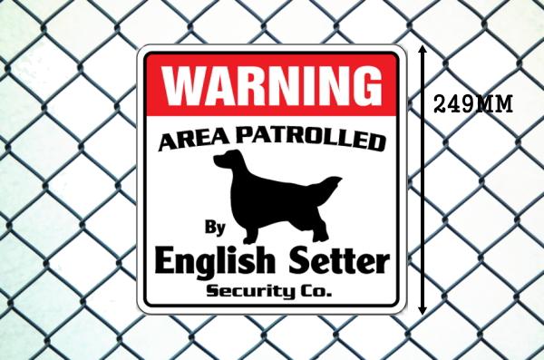 イングリッシュセッター警備会社看板 英語注意書き アメリカ輸入サインボード