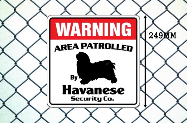 ハバニーズ警備会社看板 英語注意書き アメリカ輸入サインボード