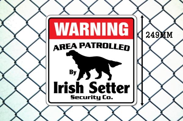 アイリッシュセッター警備会社看板 英語注意書き アメリカ輸入サインボード