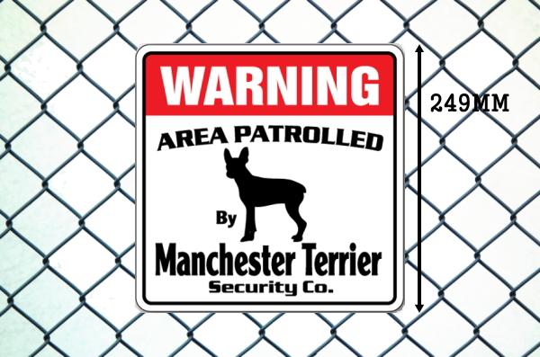 マンチェスターテリア警備会社看板 英語注意書き アメリカ輸入サインボード
