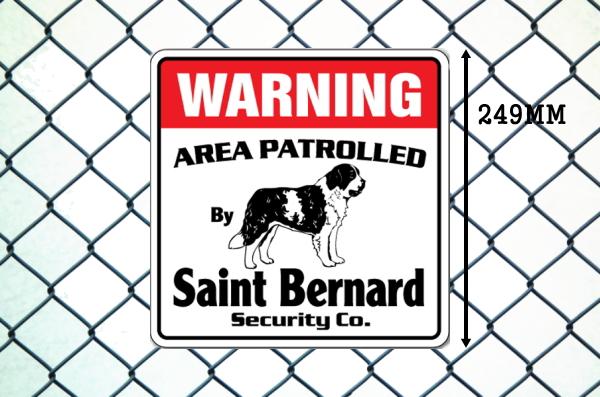 セントバーナード警備会社看板 英語注意書き アメリカ輸入サインボード