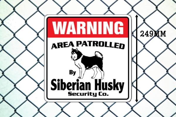 シベリアンハスキー警備会社看板 英語注意書き アメリカ輸入サインボード