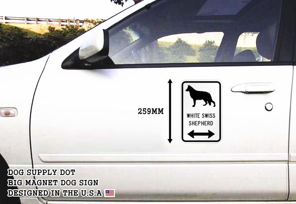 WHITE SWISS SHEPHERD イラスト&矢印 マグネットサイン